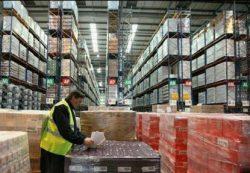 locuri de munca lucrator depozite Leeds