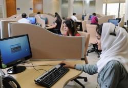 locuri de munca call center Doha